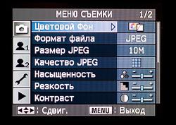 Samsung GX-10