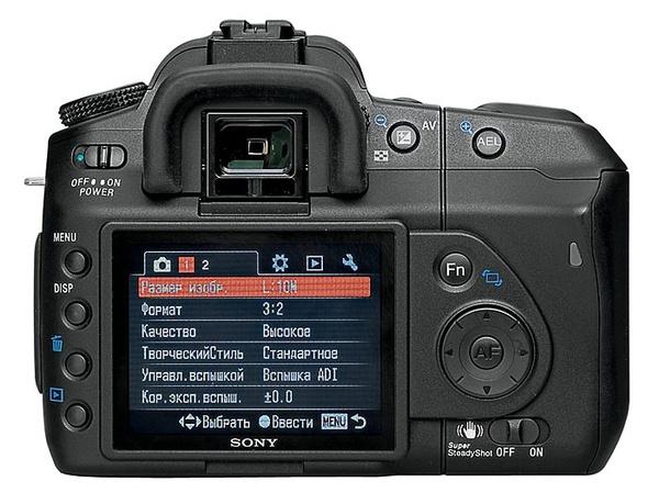 "Sony Alpha DSLR-A200: тест журнала ""Foto&Video"""