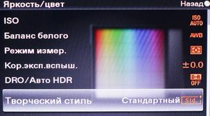 Sony NEX-5: студийный тест