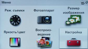 Камеры до 30 тыс. руб.: Nikon D3200, Canon EOS 600D, Sony NEX-5N и Canon PowerShot G1 X