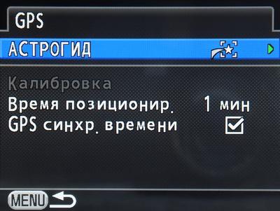 Тест Pentax K-30
