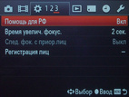 Тест Sony Cyber-shot DSC-RX100