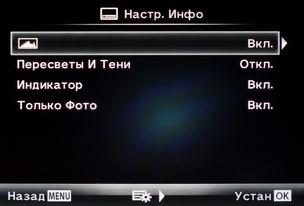 Тест Olympus OM-D E-M5