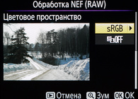 Одна неделя с Nikon D5200