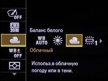Sony Cyber-shot DSC-HX300: неделя с экспертом