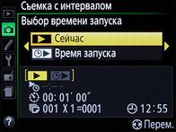 Тест Nikon D7100