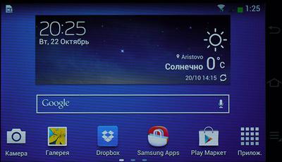 Тест Samsung Galaxy NX