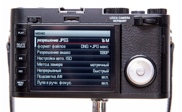 Тест Leica X Vario