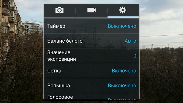 Тест Samsung Galaxy Note 3