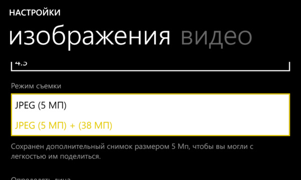 Неделя с экспертом: Nokia Lumia 1020 — смартфон против зеркалки