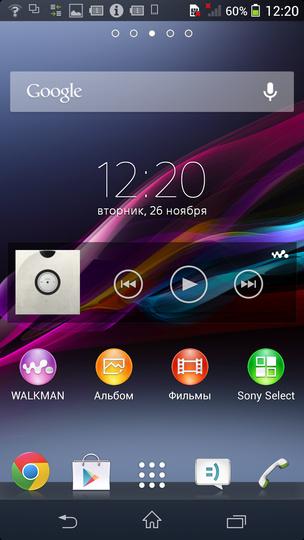 Тест Sony XPERIA Z1
