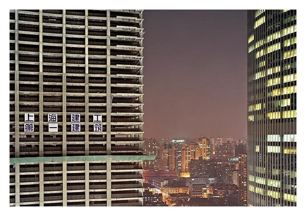 Флориан де Лассе — фотограф небоскребов