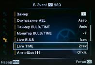 Olympus OM-D E-M10: неделя с экспертом
