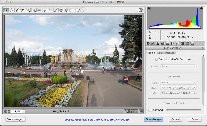 Тест объектива Nikon AF-S 24-70mm f/2.8G ED