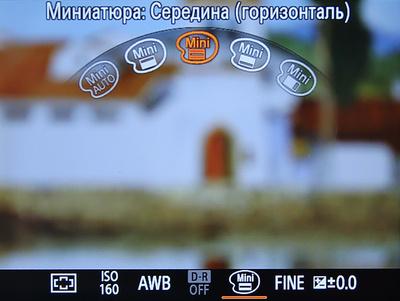 Фотопутешествие с Sony Cyber-shot DSC-RX100 II
