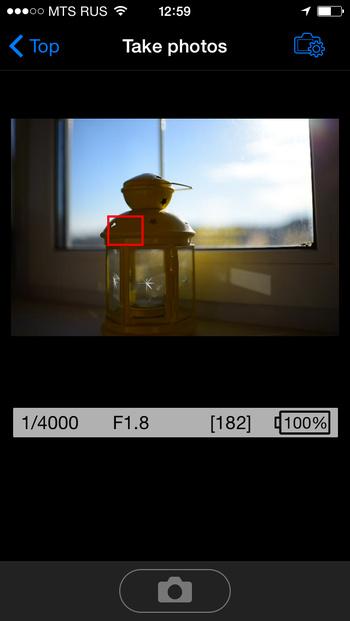 <span role='device-inline' data-device-id=16175 data-device-review=16191-nikon-d750-nedelya-s-ekspertom data-device-primary=true>Nikon D750</span>: неделя с экспертом