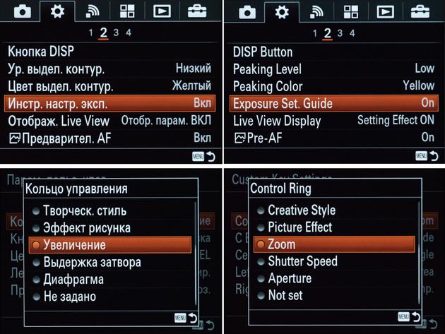 Тест Sony Cyber-shot DSC-RX100 III: вторая камера продвинутого фотографа