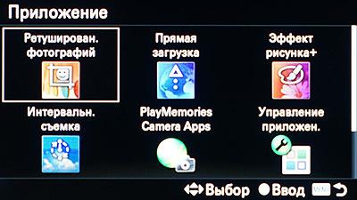 Sony Alpha 6000: неделя с экспертом