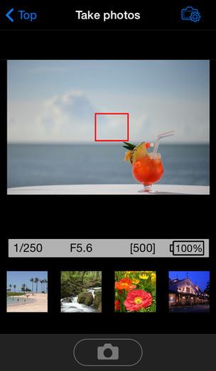 Восемь мобильных помощников фотографа. Какие приложения должны быть в смартфоне фотографа?