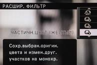 Тест Fujifilm X-A2