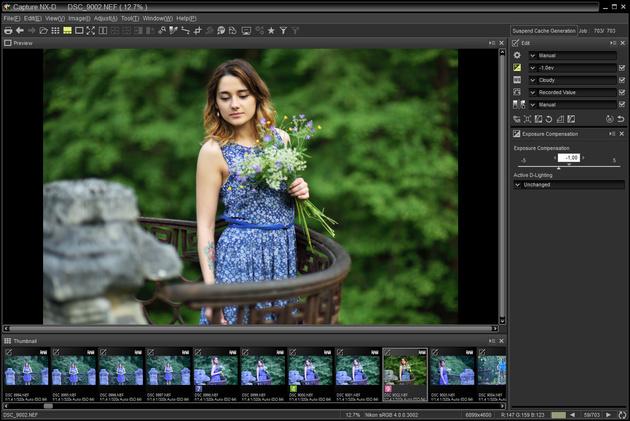 Обрабатываем портретную фотографию в Nikon Capture NX-D. Базовые приёмы