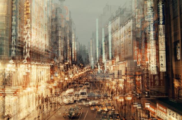 Настроение большого города от Стефани Янг
