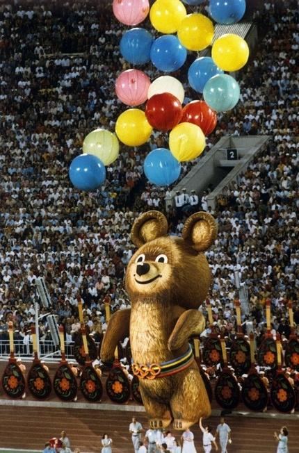 В Галерее Классической Фотографии покажут снимки Олимпиады-80