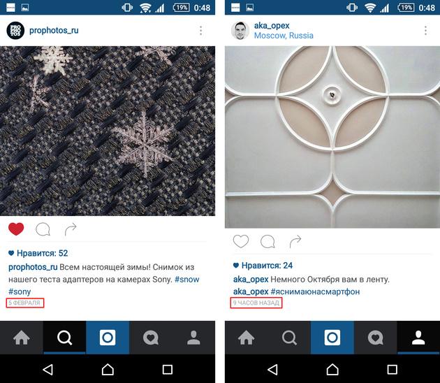 Instagram: Как изменится главное фотоприложение для смартфонов в ближайшие месяцы