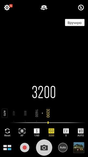 Обзор смартфона Asus Zenfone Zoom ZX551ML