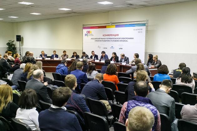14 апреля состоится круглый стол «Российский рынок потребительской электроники сегодня. Уроки кризиса»