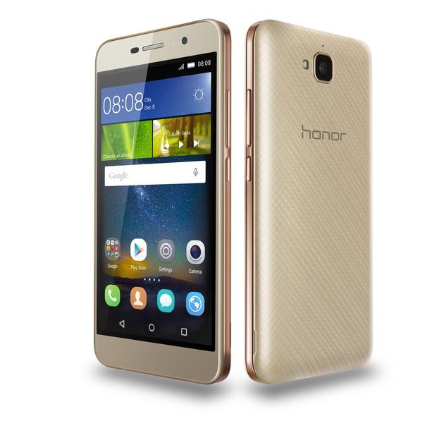Смартфон Honor 4C Pro представлен в России