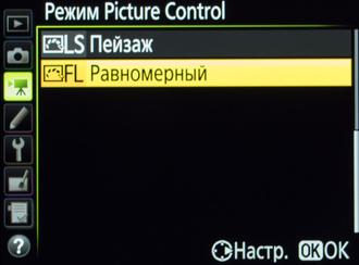 Nikon D5. Неделя с экспертом