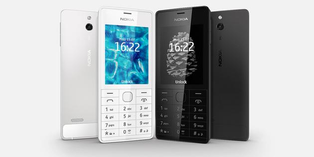 Кнопочные Nokia уехали в Китай: Microsoft продаёт бизнес телефонов начального уровня дочерним компаниям Foxconn