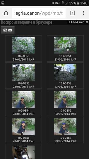 Обзор видеокамеры Canon LEGRIA mini X