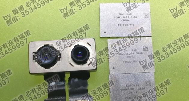 Новая порция слухов об Apple iPhone 7: Двойной блок камеры и 256 ГБ встроенной памяти