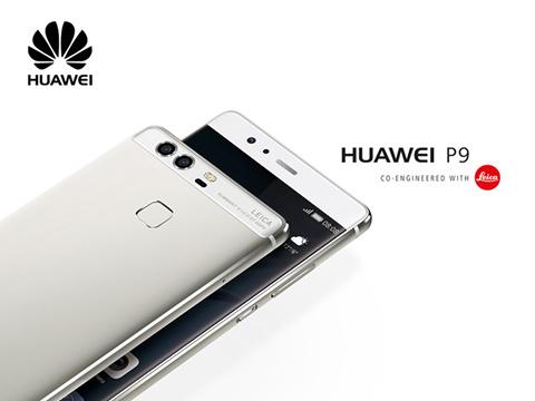 Huawei объявляет конкурс: Приз - Huawei P9 и фотосессия