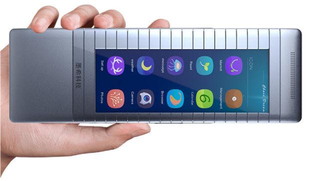 В этом году в Китае может выйти гнущийся смартфон