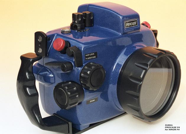 Секретное дополнение для секретной камеры