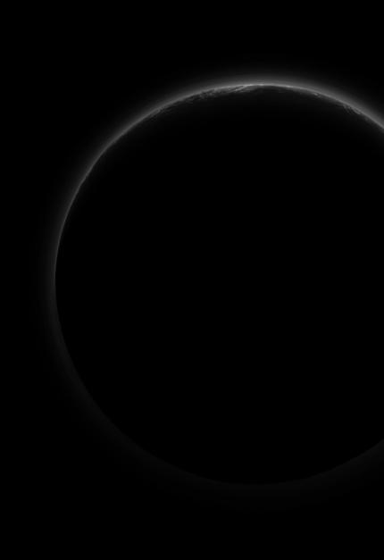 Фото дня: «темная сторона» Плутона
