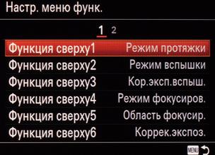 Тест Sony ILCA-68