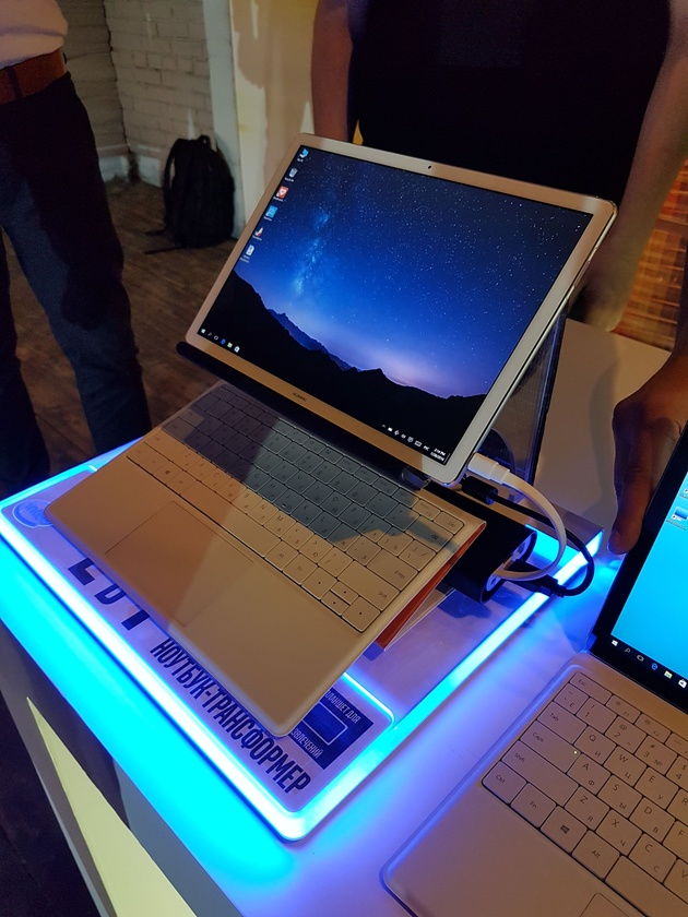 Huawei Matebook - 2 в 1 устройство на Windows 10 для работы и творчества выходит в России