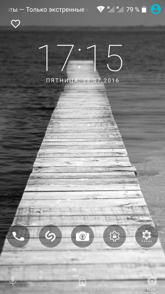 Обзор смартфона Alcatel Idol 4S: симметричный идол