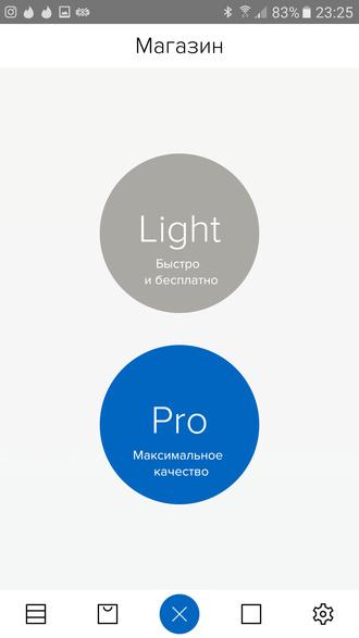Обзор приложения MLVCH. Почувствуй себя художником