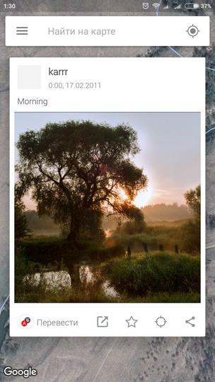 Мобильные приложения для фотографов (2016). Часть 1