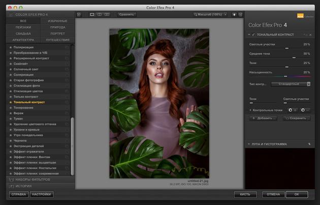 Художественные фотосессии в студии. Цветочная тема.