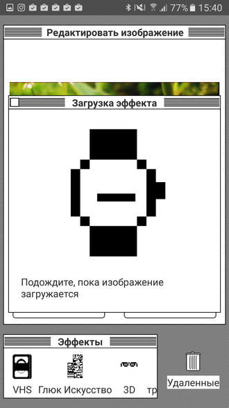 Обзор приложения Glitchr. Артефакты из прошлого на вашем фото