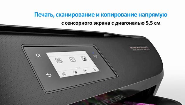 Обзор принтера HP Deskjet Ink Advantage 5575