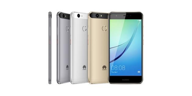 Huwaei представила серию смартфонов nova на IFA 2016