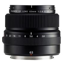Fujifilm представил среднеформатную камеру