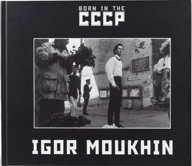 Книга Игоря Мухина «Рожденные в СССР» будет переиздана